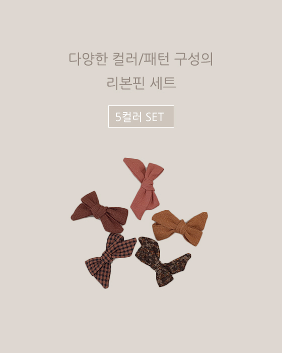 [K] 로미 리본 Hair-pin SET